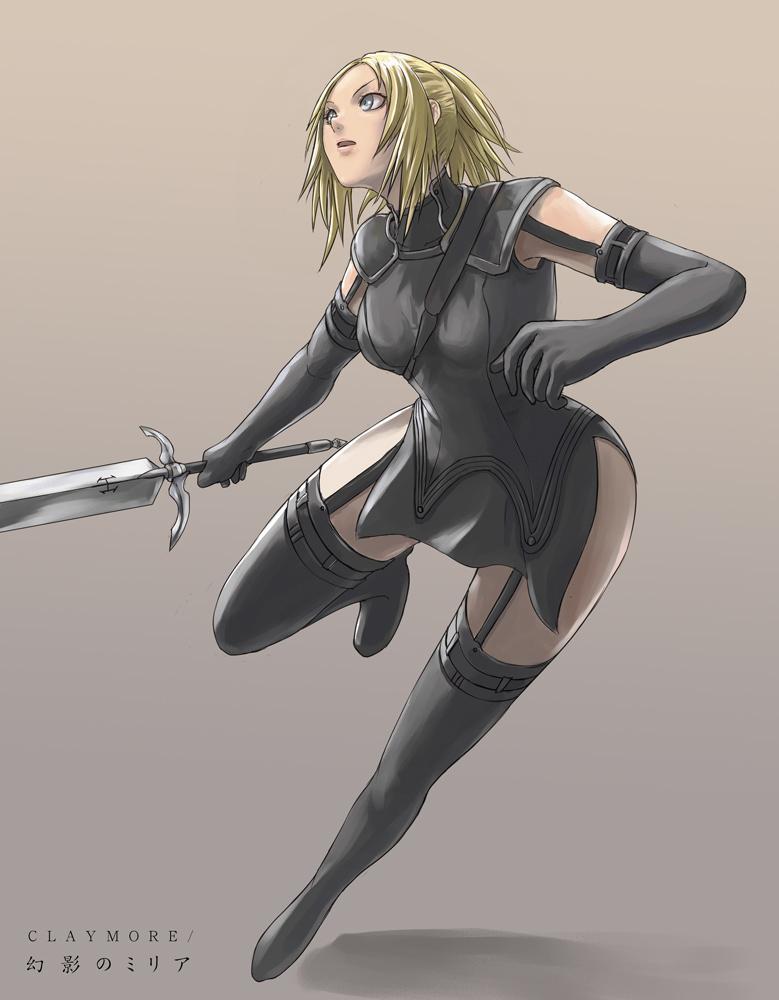 ミリア(No.6)